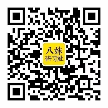 40张门票免费送 送你去看李宇春、杨宗纬、毛不易