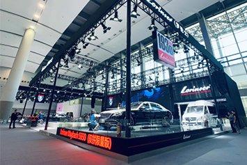 罗伦士VS560MX—89周年限量版 广州国际车展华南区首发