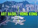 巴塞尔艺术展香港展会