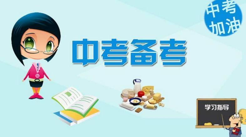 广州中考3月12日至16日报名 今年指标到校比例维持30%