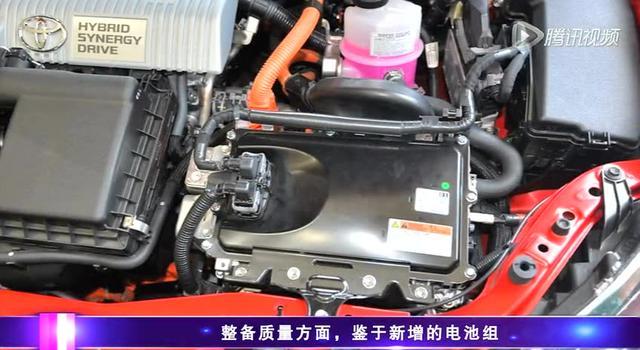曝一汽丰田卡罗拉混动版配置 推4款车型截图