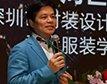 第二届中国(深圳)国际时装节隆重举行