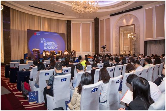 并购菁英汇主办中国企业跨境并购新趋势论坛