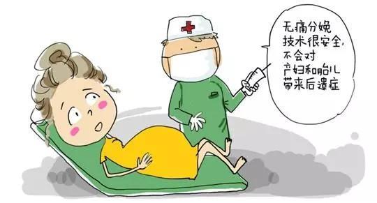 剖腹产后12天洗澡后小腹痛 剖腹产后腹部疼痛
