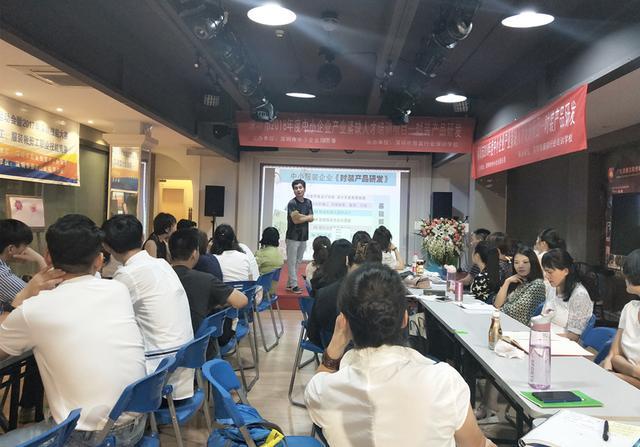 深圳举办《时装产品研发》公益培训