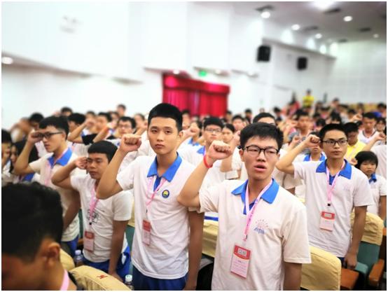 梅州市举办扶助特困学生上大学活动15周年