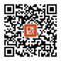 广东公布百家欠薪企业名单