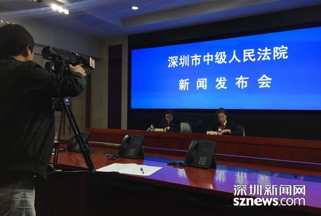 深圳中介伪造卖家签名 2万佣金没拿到反被罚5万