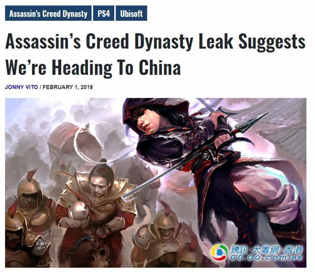 育碧明示?假如刺客信条在中国 那个朝代是你的菜?