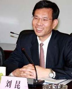 原广东副省长刘昆任财政部副部长 排名第六