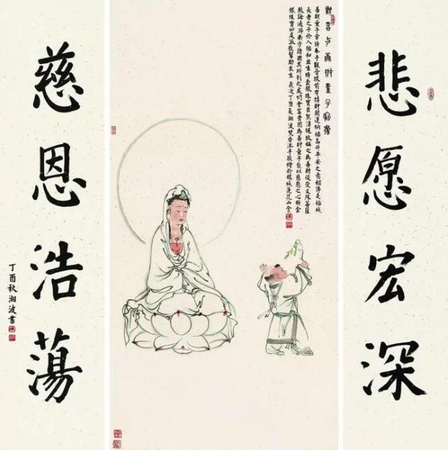 花开五福——陈湘波中国画作品展开幕