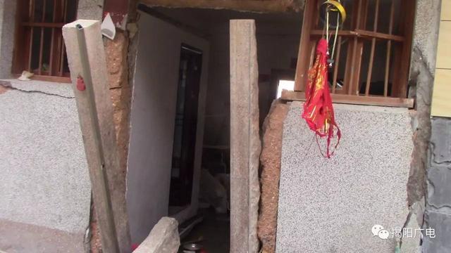 揭阳一房屋今早发生坍塌 有人被困
