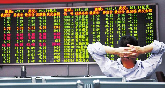 看不懂财报的你,能买股票吗?