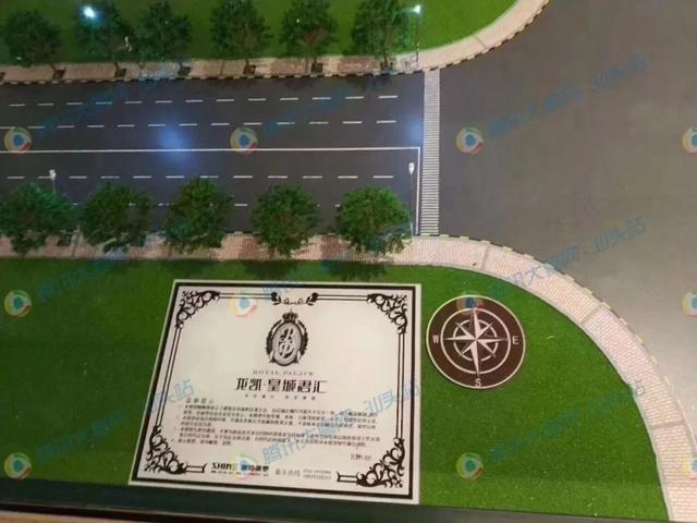 【鳗联】定名皇城君汇 展厅2月10号开放 快来看看还有什么料