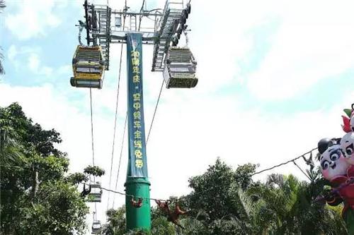 即日起,长隆野生动物世界空中缆车全线免费!