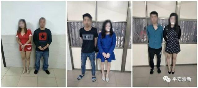清远警方抓24名涉黄男女 3对排排站