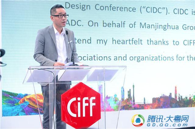 """把握""""未来突破口""""——2017中国软装大会盛装启动!"""
