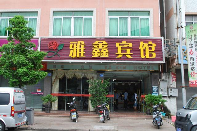 中山宾馆、汕头市场被政府部门责令限期整改
