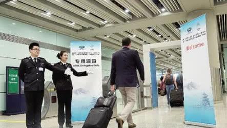 广州的商务人士,这些关于APEC旅行卡的小知识你得知道