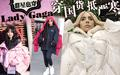 Lady Gaga穿中国设计大羽绒 保暖、型格具备