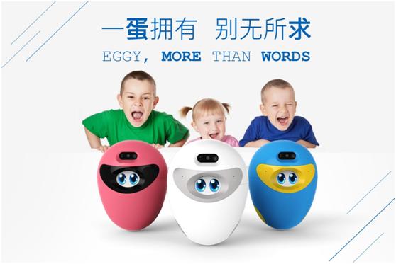他是一个机器人 要拯救中国的孩子们