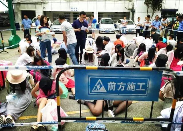 深圳46人迪拜游回国后就被拘 原来是网络诈骗团伙