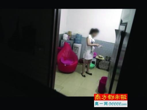 20岁孕妇江门贩毒被抓 将功赎罪找出卖家