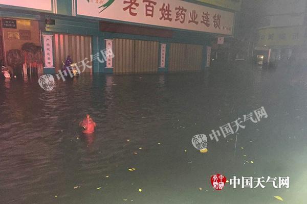 粤东现今年以来全国最猛烈暴雨 今天湛江、茂名仍有暴雨