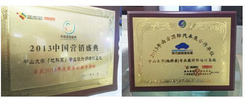【腾讯网】中山大学室内设计培训基地成立十五周年