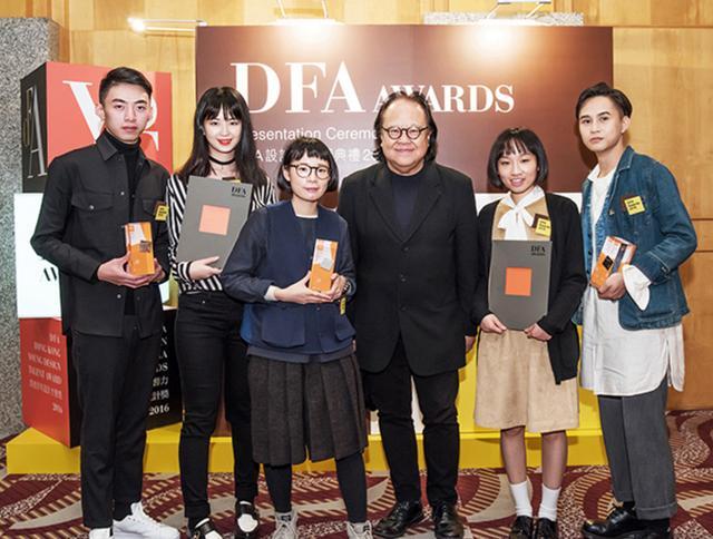 HKDI五学生获「青年设计才俊奖」