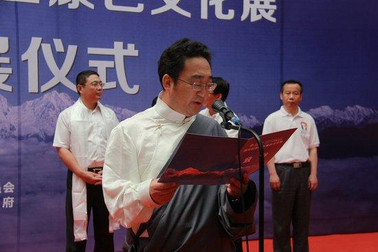 甘孜州人民政府州长益西达瓦为康巴文化展开展仪式致辞-甘孜藏区康