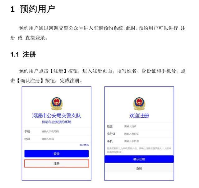 http://prebentor.com/guangzhoulvyou/116726.html