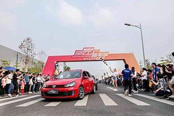 一汽-大众广东工厂首次全面开放 全国首个工厂车迷嘉年华盛大举行
