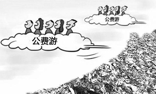 韶关贫困村用征地款请党员到东南亚旅游