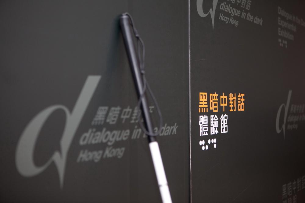"""在完全黑暗的75分钟里,体验""""香港的一天"""""""