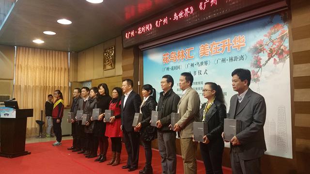 羊城美景驻城 生态文明育心 任学锋书记向广州全市学校赠书