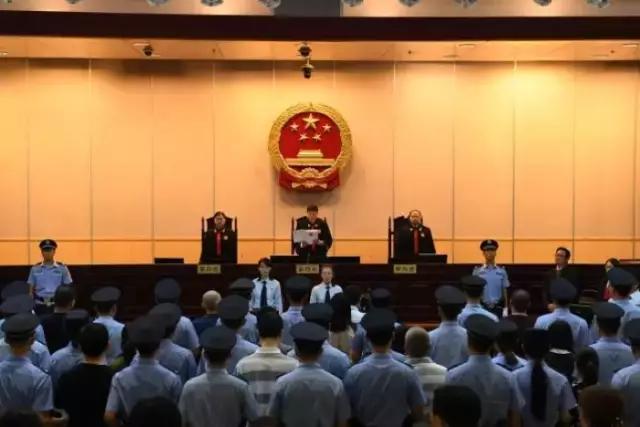 e租宝案宣判:公司被罚19亿CEO丁宁被判无期