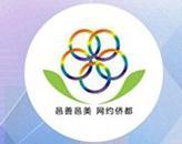 2016年江门市首届网络文化节