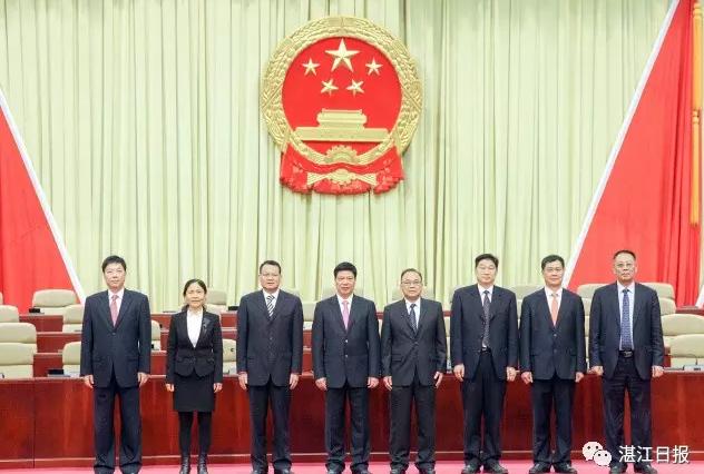 湛江新一届领导班子亮相!王中丙任市长