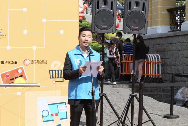 电子商贸推广节正式启动 澳门电子支付将获大力推广