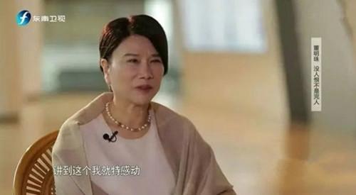 格力电器董事长董明珠日前接受电视节目《鲁豫有约大咖一日行》采访