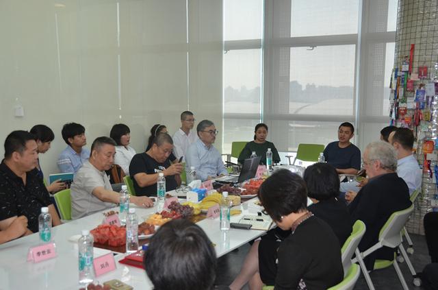 艺术广东组委会举办当代艺术论坛