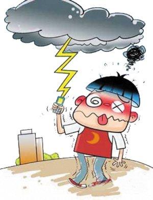 湛江少年边如厕边玩手机被雷劈死