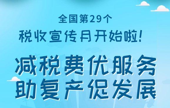 东莞启动香港公证文书简化版试点