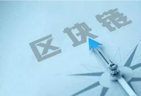 中国区块链富豪的投资原则