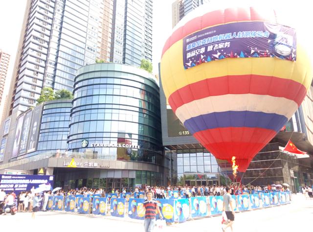 """浦桑尼克用热气球空投扫地机器人 带你""""上天""""放飞家务"""