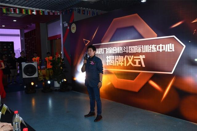 重磅!属于中国人的MMA 精武门综合格斗国际训练中心正式投入运营