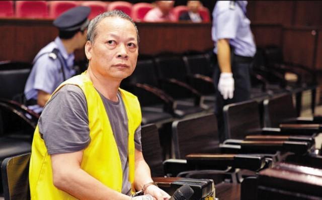 广东第一巨贪张新华贪腐3.4亿被判死刑_大粤