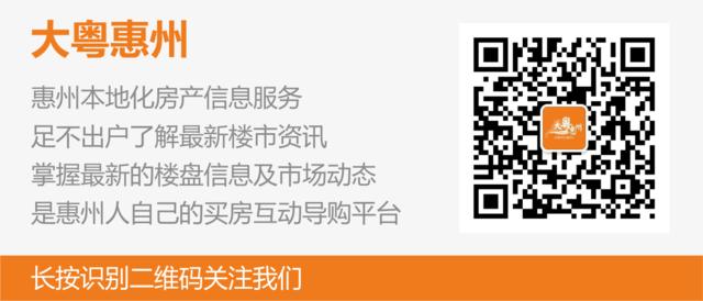 """惠州出台西枝江推行河长制""""一河一策""""实施方案"""