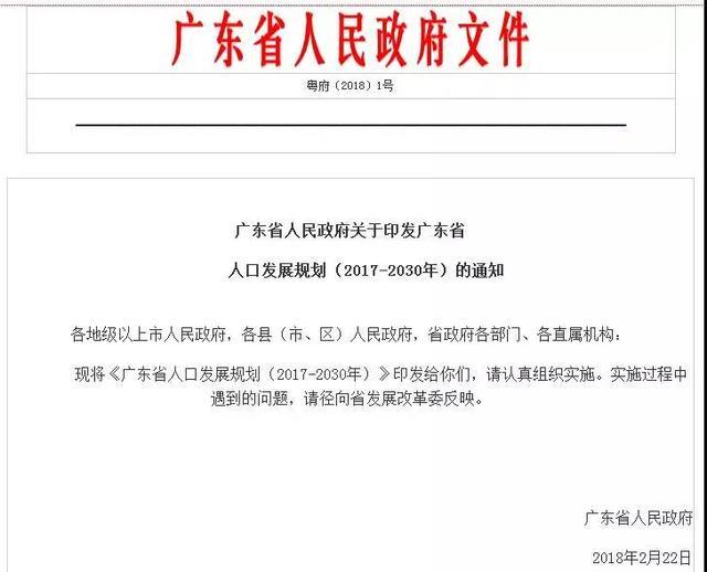 http://prebentor.com/shehuiwanxiang/142709.html